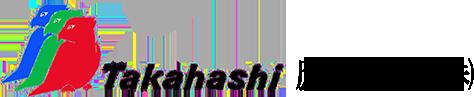 (公式)鷹觜建設株式会社|仙台市宮城野区原町の総合建設業(ゼネコン)