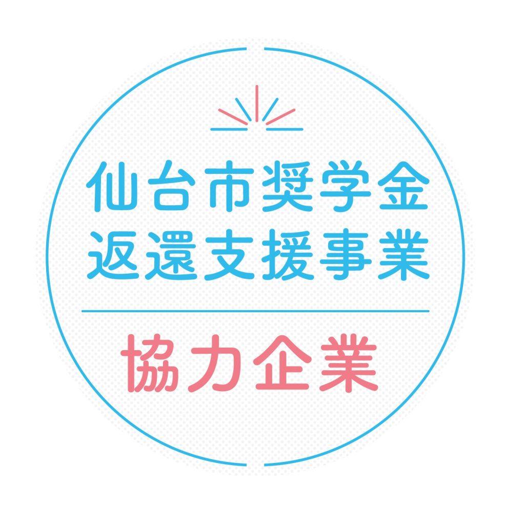 協力企業_Logo_JPG